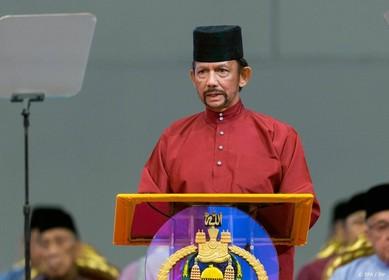 Sultan Brunei geeft eredoctoraat Oxford terug