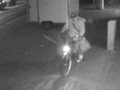 Politie geeft beelden vrij van mogelijke brandstichter Stevenshof
