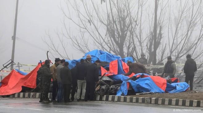 'Dader Kasjmir radicaliseerde na mishandeling'