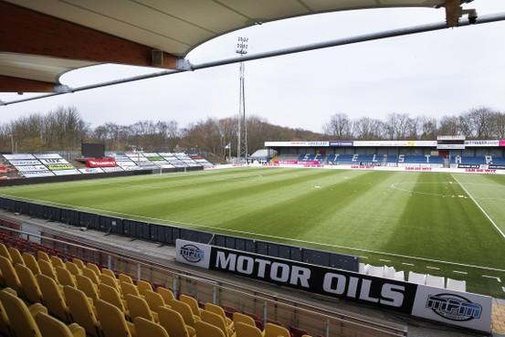 Telstar verwelkomt vier nieuwe spelers; jeugdspelers van Feyenoord, AZ, FC Utrecht en Cambuur