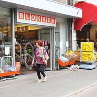 De 'oude' vestiging op de Gijsbrecht van Amstelstraat loopt gevaar.