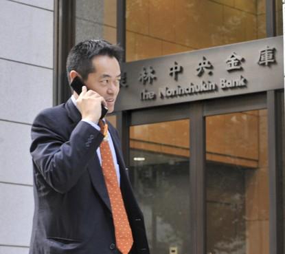 Grote Japanse bank vestigt zich in Amsterdam