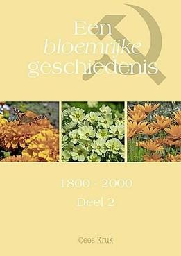 Bloemrijke geschiedenis over bloemzaad uit Enkhuizen