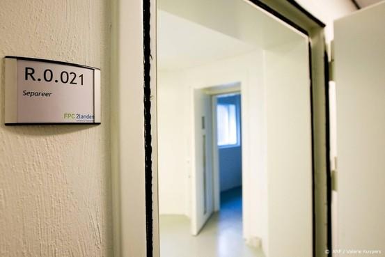 Inspectie: tbs-kliniek Kijvelanden verbeterd
