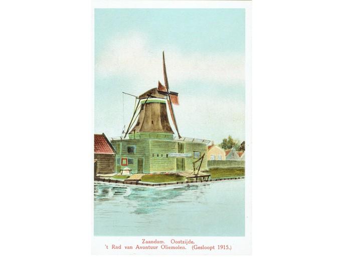 Nieuwe molen op de Zaanse Schans