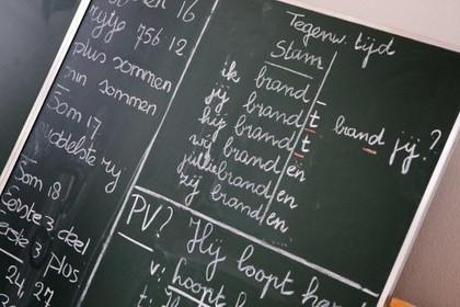Weinig begrip rechter voor vader die IQ-test eist van basisschool in Hazerswoude