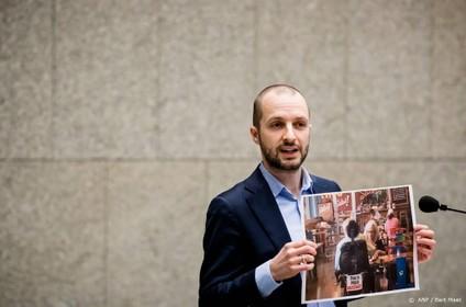 SP en VVD willen vaccinatieplicht kinderopvang