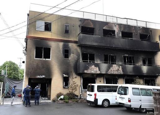 Politie verhoort nu pas verdachte brand Kyoto