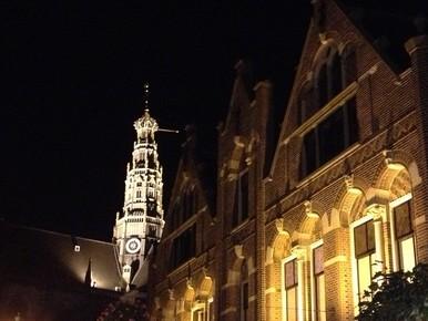 Den Bosch meest gastvrije stad van Nederland, Haarlem vierde