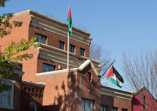 VS sluit Palestijnse missie in Washington