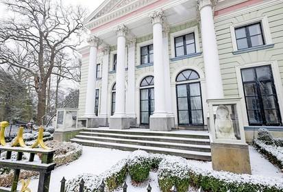 'Huis met de Beelden' naar Stadsherstel