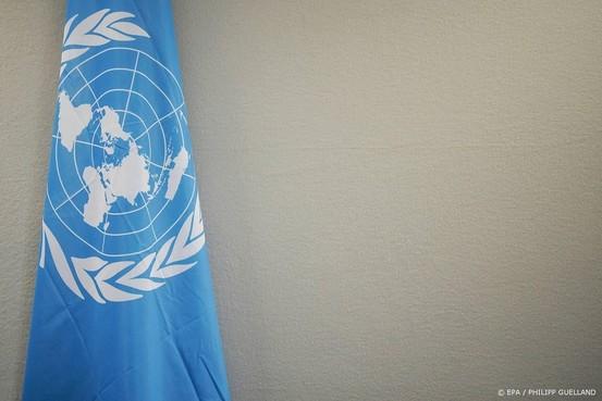 VN: onafhankelijk onderzoek dood Mursi